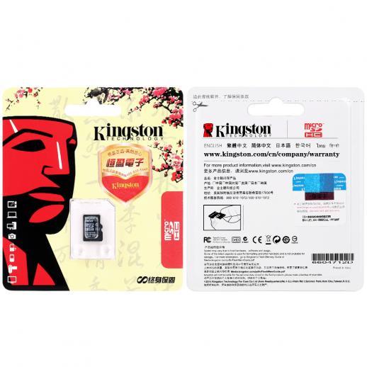 Classe de Cartão de Memória microSDHC 16GB Kingston Classe 10 UHS-I 80MB / s