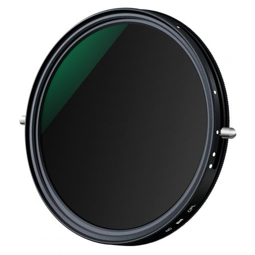 67mm Variabele ND2-ND32 en Polarisatie Filter